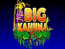 Автомат Big Kahuna в платном популярном клубе Вулкан